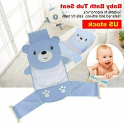 Baby Bath tub Seat  Newborn Bathing Safety Platform Blue
