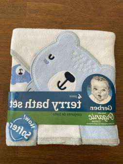 Gerber Baby Boy 4-Piece Cotton Terry Bath Set 1-Hooded Towel