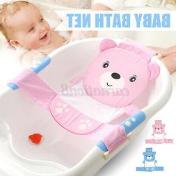 Baby Infant Toddler Bath Tub Safety Seat Bathing Newborn Sho