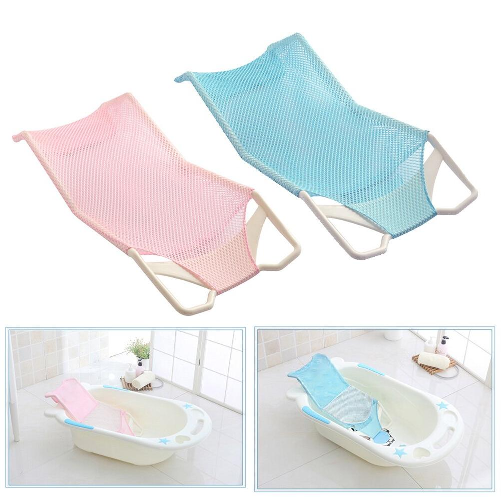 1pc Newborn <font><b>Bath</b></font> Seat Mesh Double Washable Cross <font><b>Bath</b></font> #20