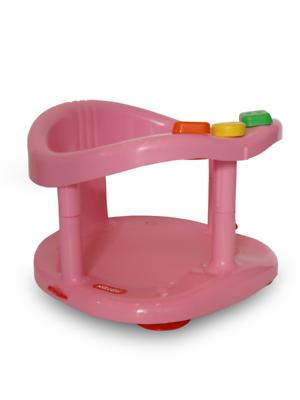 KETER Ring Chair Infant Bathtub FAST SHIPPING