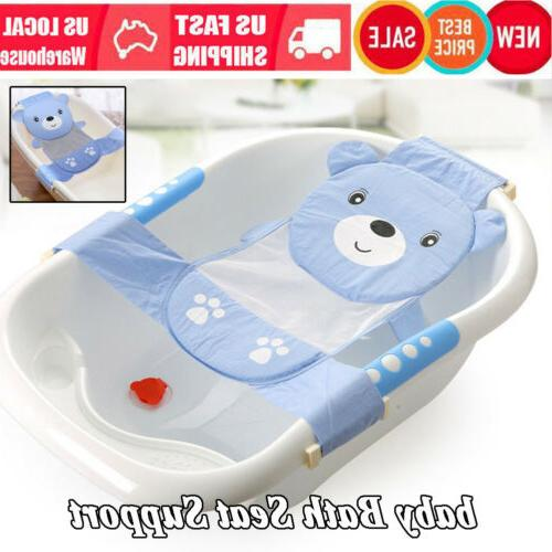 baby infant bath tub safety seat bathing