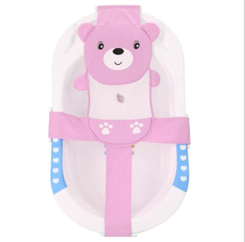 Infant Sling Bath Shower Safety US